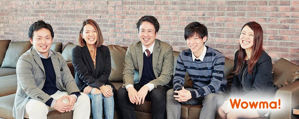 【ソリューション/企画提案営業】メンバー   KDDIコマースフォワード株式会社