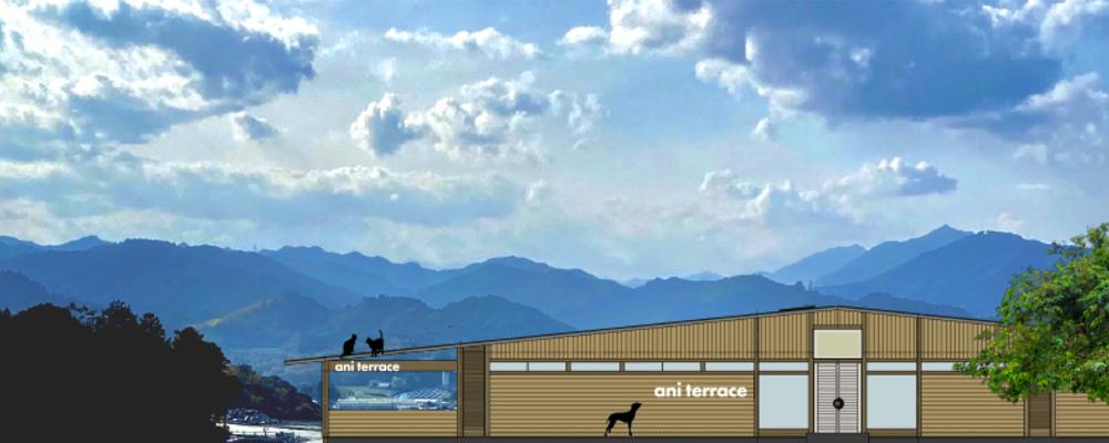 【獣医師】シェルター「ani terrace」オープニングスタッフ | アニコム グループ