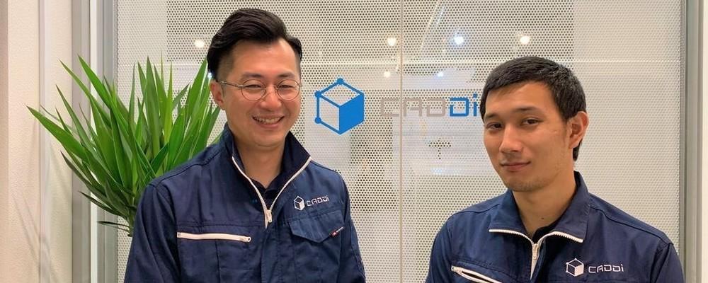 サプライパートナー営業部長(関東) | キャディ株式会社