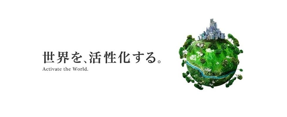 【GitHub採用】Webエンジニア | 株式会社デザインワン・ジャパン