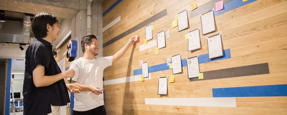 デザインと技術をつなぐエンジニアリングマネージャー募集 | 株式会社グッドパッチ