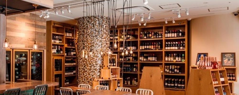 イタリアワイン専門店の店舗スタッフ募集 | モンテ物産株式会社