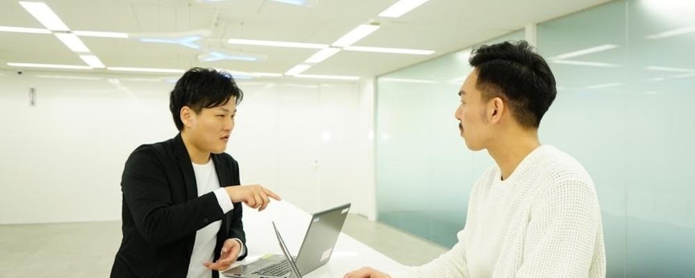 【クロス・コミュニケーション】事業企画 | 株式会社クロス・マーケティンググループ