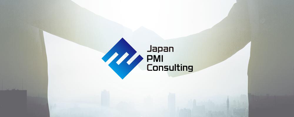 日本唯一のPMI専業コンサルティングファームで日本型PMIの「今」をリードする | 日本M&Aセンターグループ