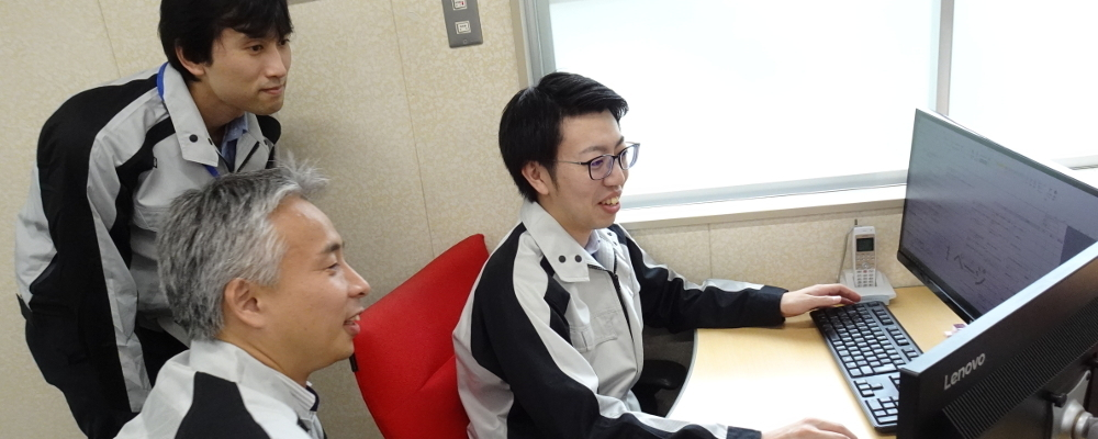ビジネス系ソフトウェア開発エンジニア(リーダー候補) | 株式会社ジェイアール総研情報システム