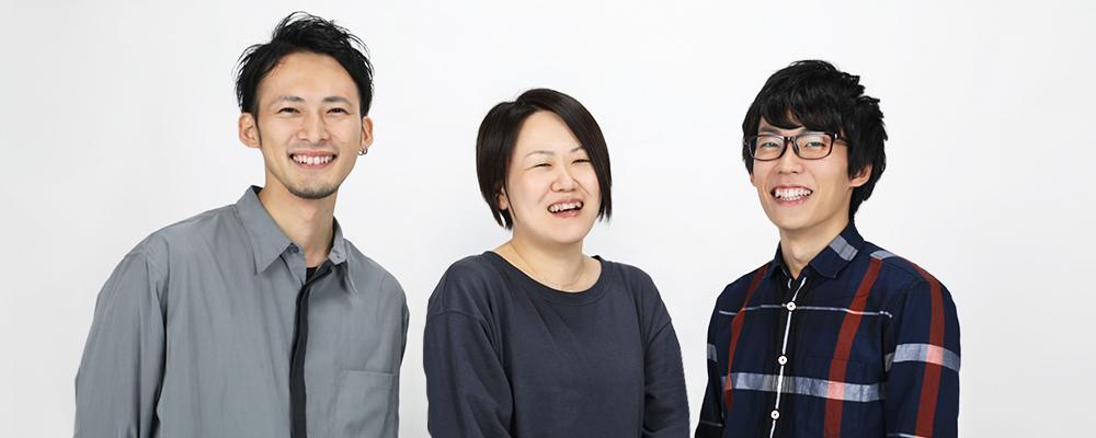 【デザイナー向け】カジュアル面談&オフィス見学 | 株式会社LIFULL