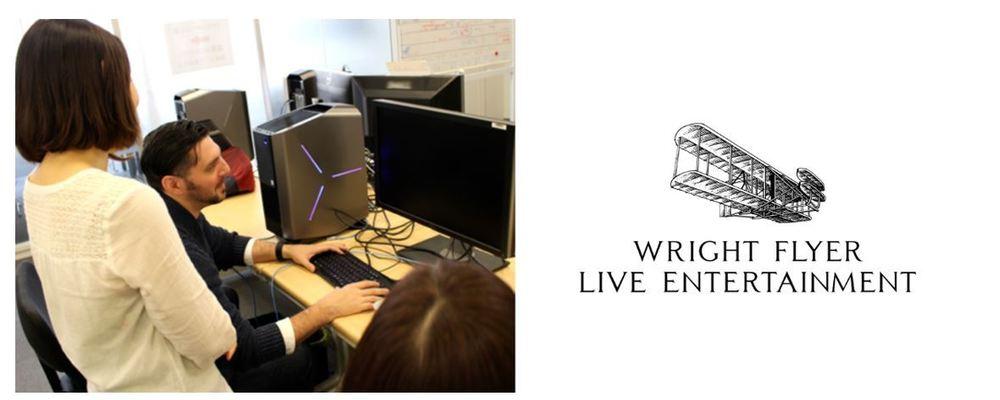 【VTuber】R&Dエンジニア | Wright Flyer Live Entertainment