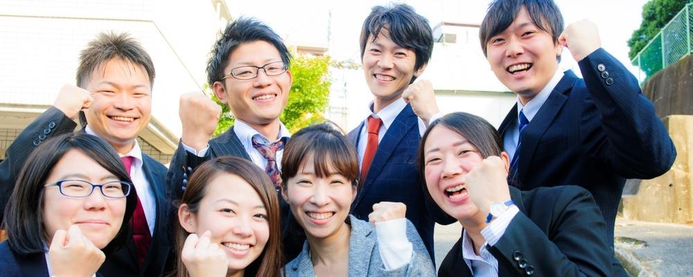 20卒新卒採用 ㈱ケーイーシー | 株式会社ケーイーシー