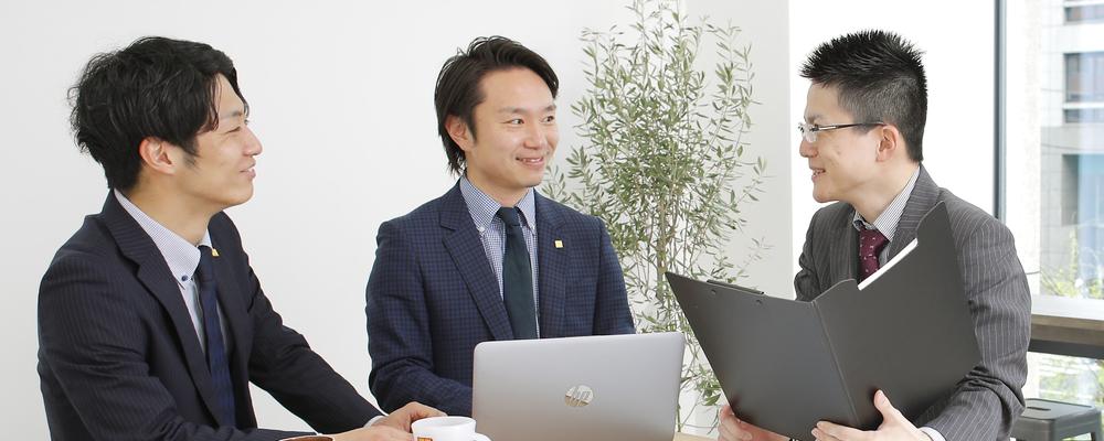 企画営業_マネージャー候補【大阪本社勤務】   クックビズ株式会社
