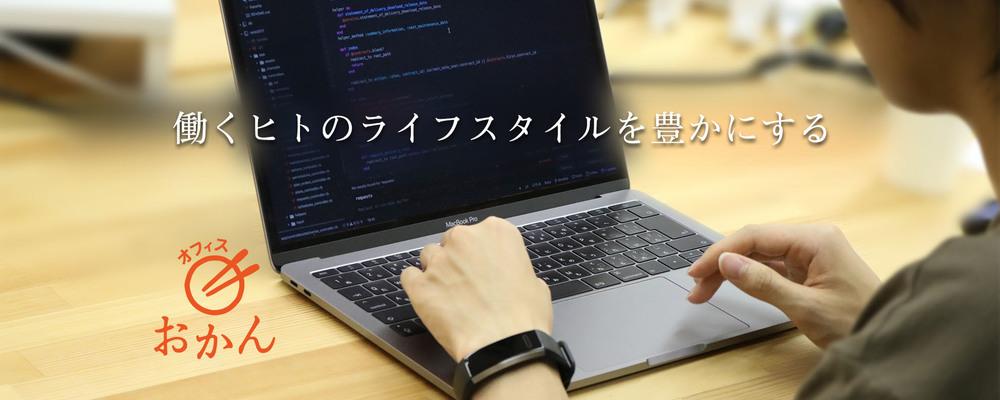 アプリエンジニア   株式会社OKAN