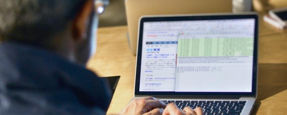 未来の働き方に資するサービスを創り上げていくAI技術者を大募集! | Sansan株式会社