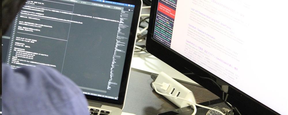 データベースエンジニア【大阪本社勤務】 | クックビズ株式会社