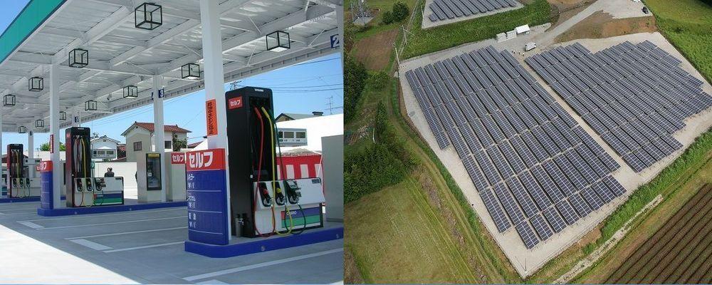 サービスステーションスタッフ | 北日本石油株式会社