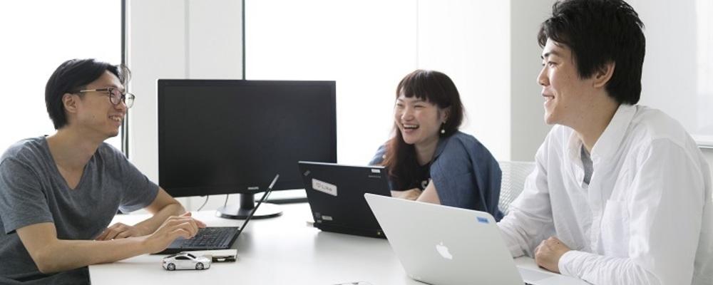 【自社サービス/美容領域のメディア等】SEOマーケティング担当募集! | 株式会社アイスタイル