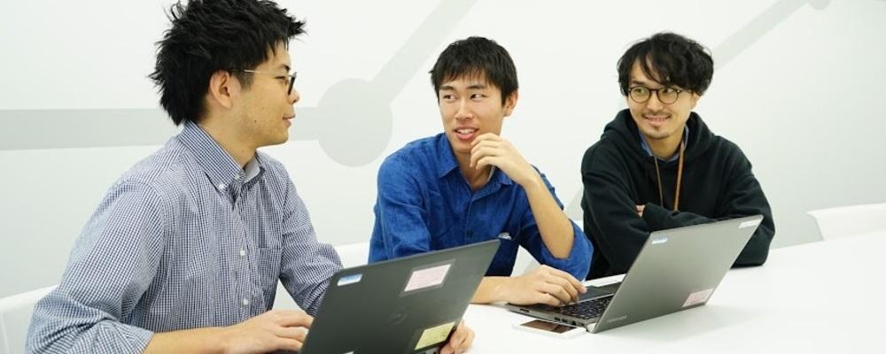 【クロス・コミュニケーション】システムエンジニア(テックリード候補) | 株式会社クロス・マーケティンググループ