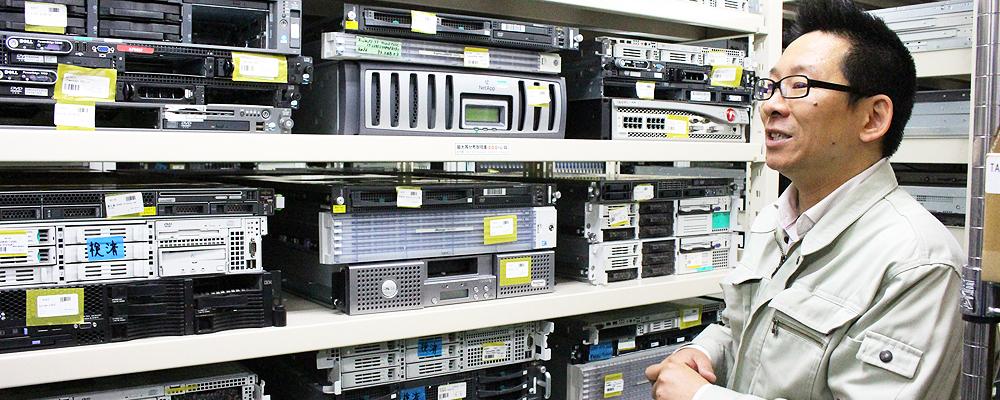 パソコン・PCサーバーの分解/パート・アルバイト/台東区 三ノ輪 ※携帯電話・スマホ修理・組立経験者歓迎! | データライブ株式会社