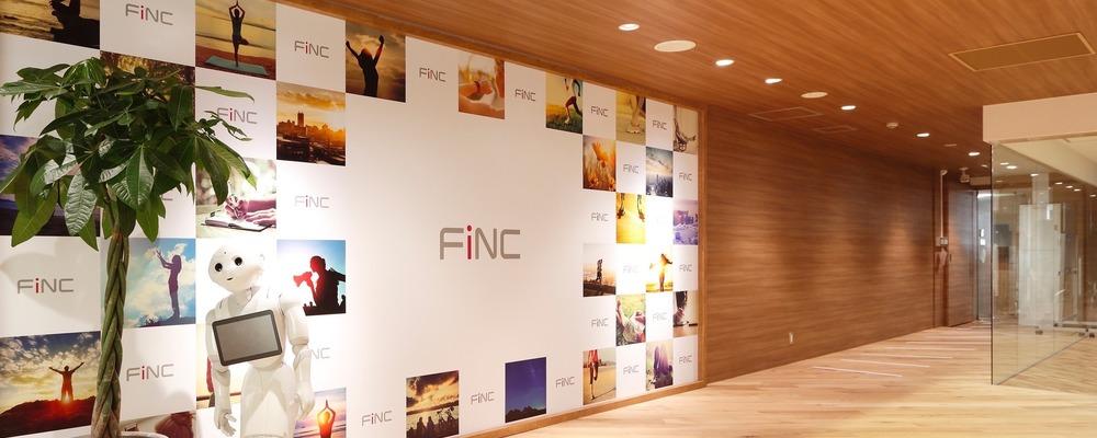 カスタマーサクセス部門責任者候補 / Head of CS Department | 株式会社FiNC Technologies