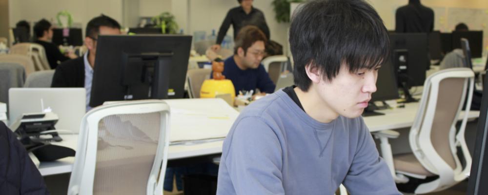 新規事業に携わりたいAndroidエンジニアWanted! | 株式会社Gunosy