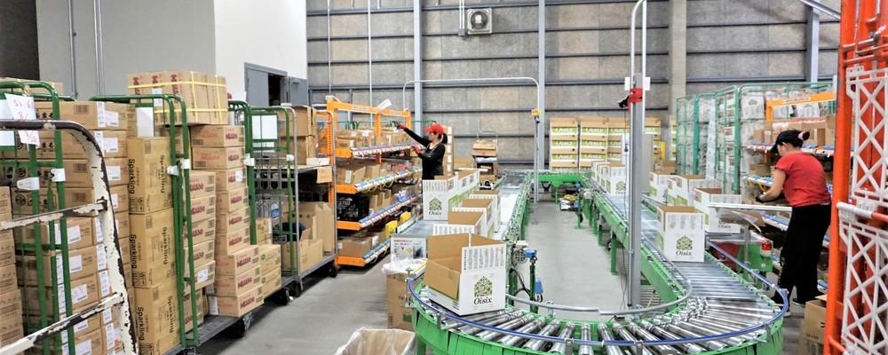 【製造部/中途】話題の「ミールキット」工場のライン作業・管理者 | オイシックス・ラ・大地株式会社