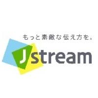 株式会社Jストリーム