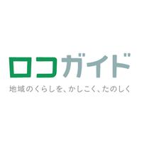 株式会社ロコガイド