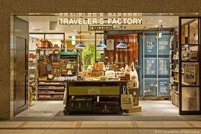 店舗外観:「旅」をテーマにした雑貨を多数取り扱っています。