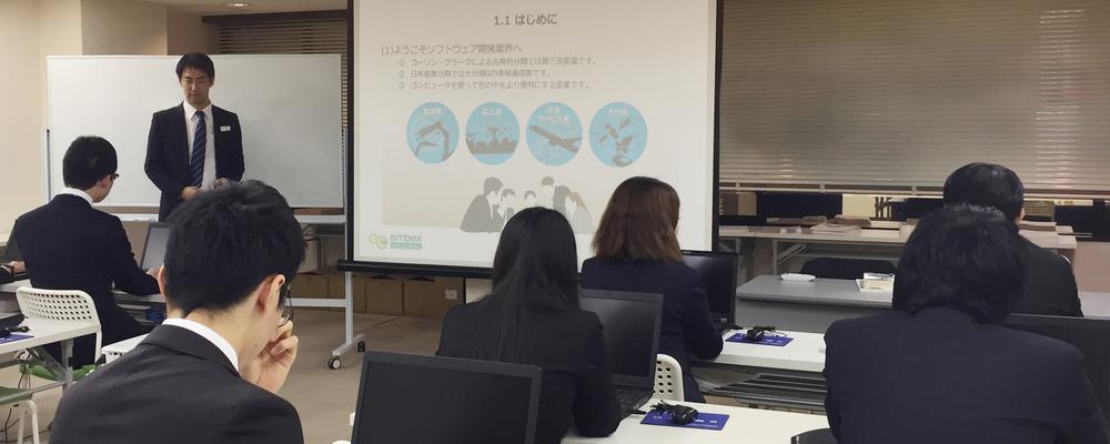 【未経験者採用】IT未経験から、日本一の研修を受けてエンジニアになろう! | グリットグループホールディングス株式会社