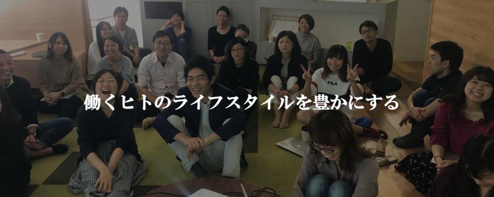マーケティング | 株式会社OKAN