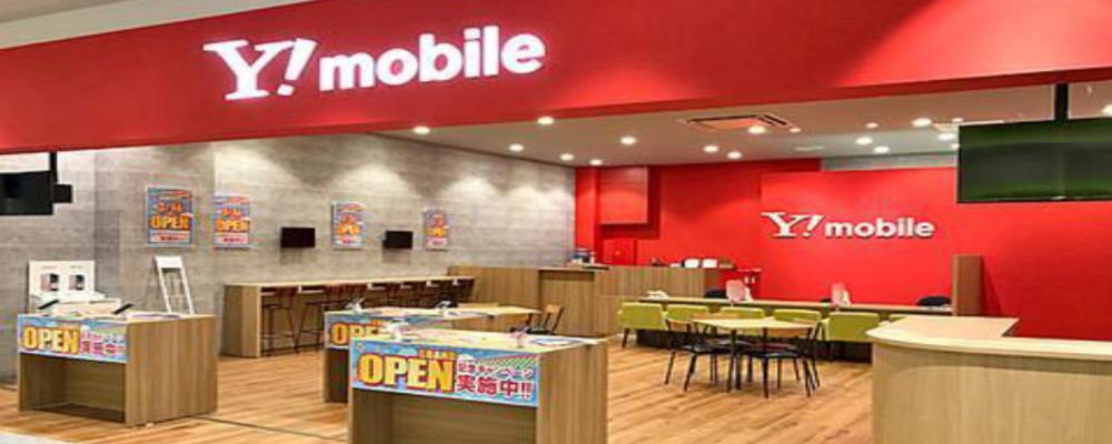 Y!mobileスタッフ募集 | 株式会社ベルパーク