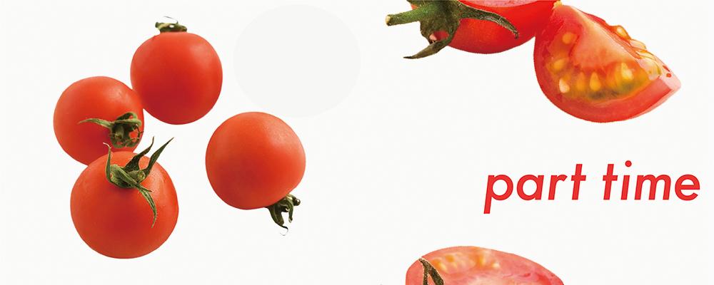 【パート】高時給!ECサイトの運用事務・オペレーション業務スタッフ募集! | オイシックス・ラ・大地株式会社