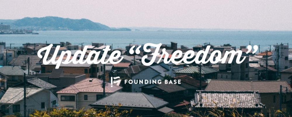 株式会社FoundingBase