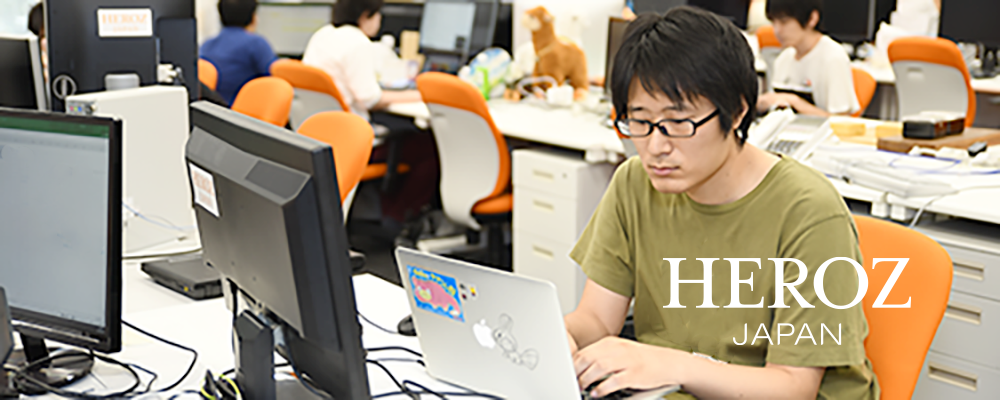 【AIエンジニア】将棋名人に勝利したAI技術で世界を驚かす機械学習エンジニア募集! | HEROZ株式会社