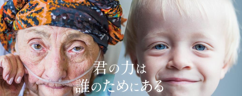 【22新卒】夏期4DAYSインターンシップ/北海道 | 株式会社シーユーシー