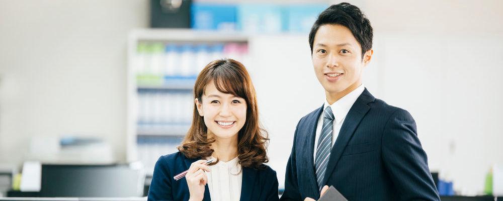 NOCビズパートナーズ株式会社