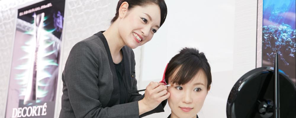 美容教育・トレーナー   株式会社コーセー