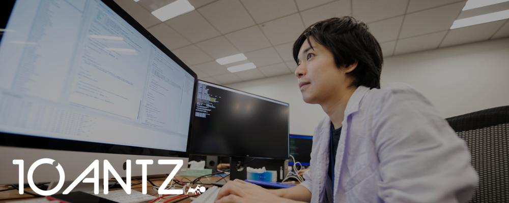 【フロントエンドエンジニア】自社開発ゲームのフロントエンドエンジニアを募集!   株式会社10ANTZ