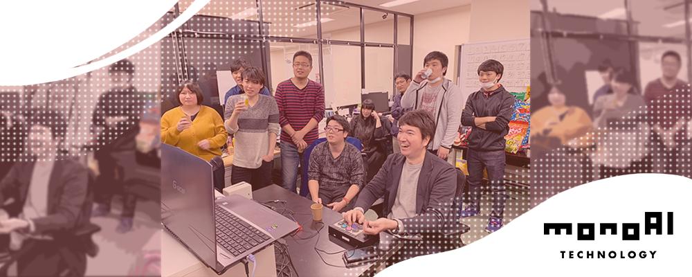 【デバッグ部門(リーダー候補)】これまでの経験を活かす!正社員登用のチャンス有!※東京勤務※ | monoAIグループ