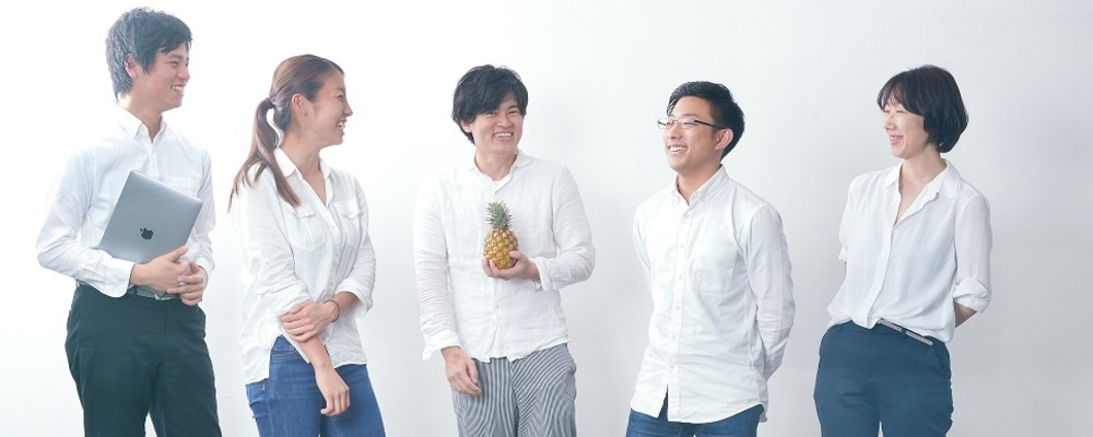 【正社員】アプリ開発エンジニア | オイシックスドット大地株式会社