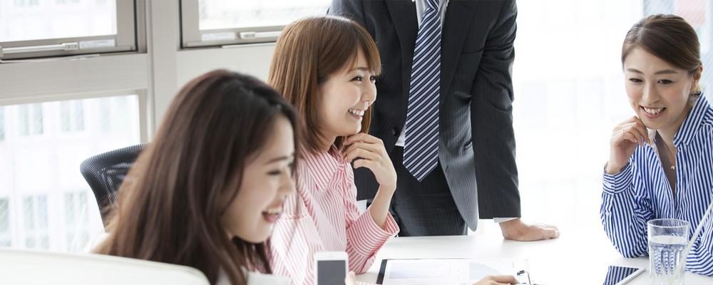 《未経験歓迎》未来の仲間を作る「採用人事広報」のシゴト。多彩な事業を展開し、新しいビジネスを生み出し続けるグループの顔として、『ヒト』という側面から経営を支えてみませんか? | グリットグループホールディングス株式会社