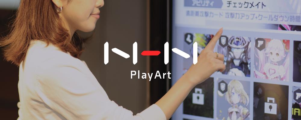 NHN PlayArt募集職種一覧 | NHNグループ