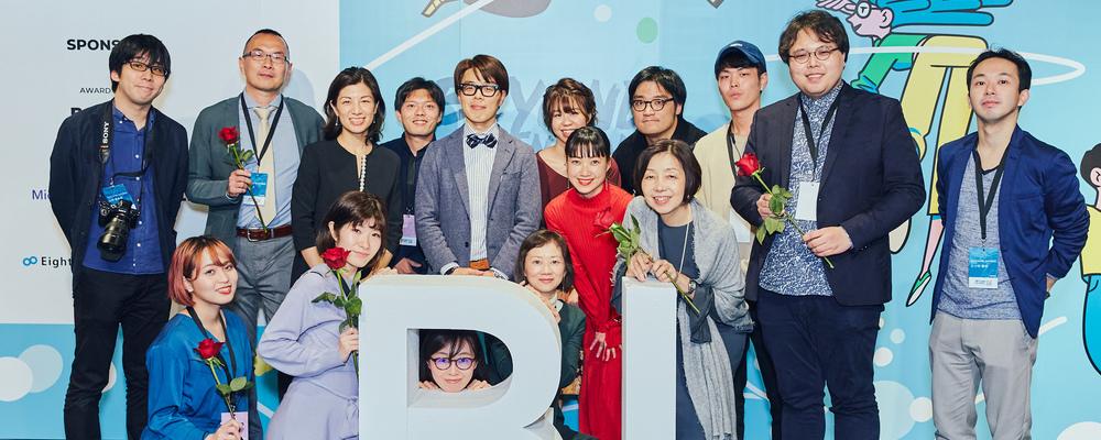 【ブランドコンテンツエディター(スポンサードポスト編集者)】BUSINESS INSIDER JAPAN~一緒に新しい経済メディアをつくりませんか?~ | インフォバーングループ