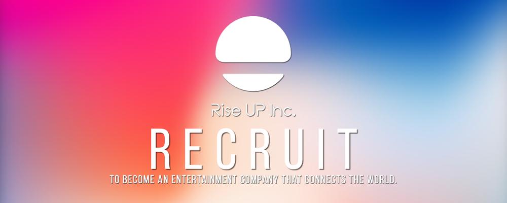 新卒採用 | 株式会社Rise UP