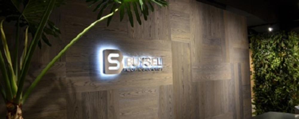 人事労務/スタッフ(経験を活かして活躍できるフィールドがあります!)   株式会社BuySell Technologies
