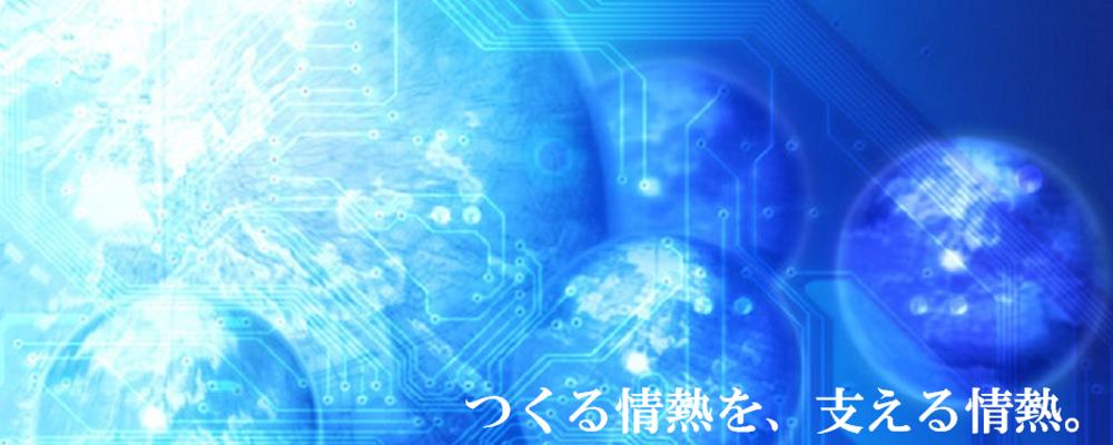 モデルベース開発におけるコンサルティングならびにプロジェクトマネジメント業務   サイバネットシステム株式会社