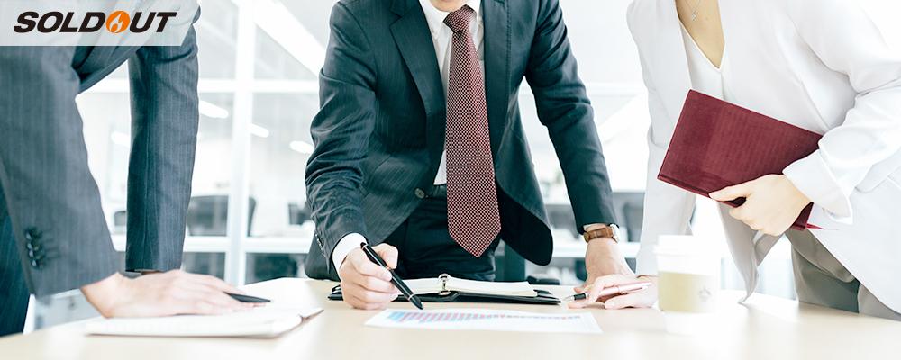 【中途採用】経営企画部メンバー | ソウルドアウト株式会社