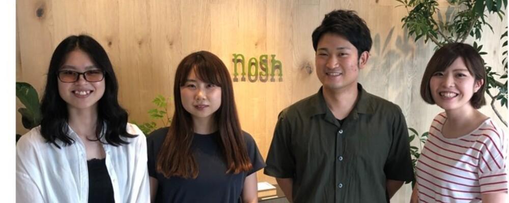 【人事・労務】急成長企業でキャリアUPが叶えられる! | ナッシュ株式会社
