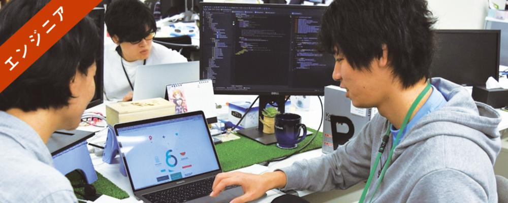 【エンジニア/中途】「売上高1000億円超」を支えるシステム構築! | オイシックス・ラ・大地株式会社