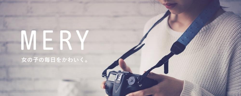 動画ディレクター | 株式会社MERY