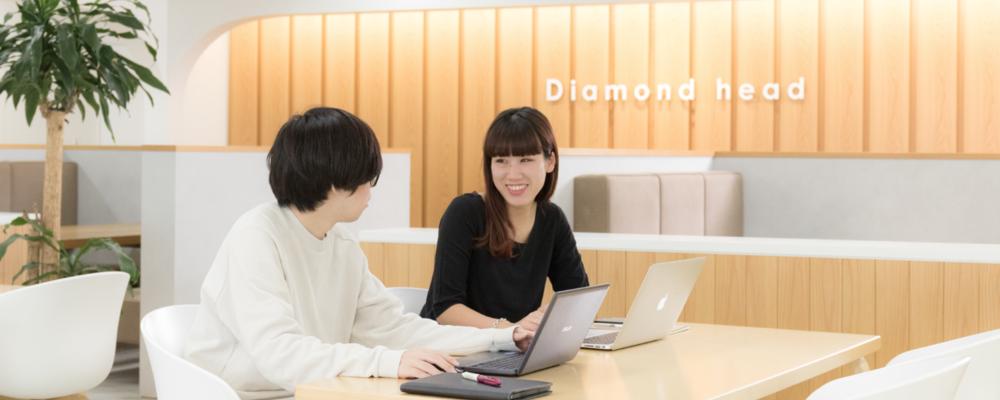 有名ファッションECサイト運営スタッフ募集!(江東区北砂勤務) | ダイアモンドヘッド株式会社