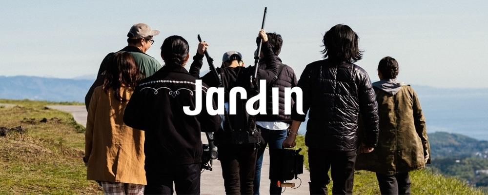 気鋭のクリエティブ集団「JARDIN」で会社の枠にとらわれないクリエイティブ活動を!   株式会社スパイスボックス/株式会社WHITE